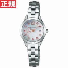 ミッシェルクラン MICHEL KLEIN ネコの日限定モデル 腕時計 レディース AJCT701