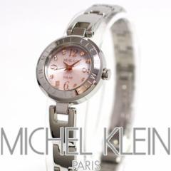 ミッシェルクラン MICHEL KLEIN ソーラー 時計 レディース 腕時計 MK AVCD013