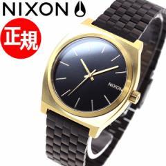 ニクソン NIXON タイムテラー TIME TELLER 腕時計 メンズ/レディース ゴールド/ブラックサンレイ NA0451604-00
