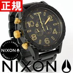 ニクソン NIXON 腕時計 51-30 CHRONO クロノ 腕時計 メンズ マットブラック/ゴールド クロノグラフ NA0831041-00
