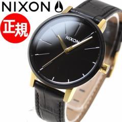 ニクソン NIXON ケンジントン レザー KENSINGTON LEATHER 腕時計 レディース ゴールド/ブラック/ホワイト NA1082226-00