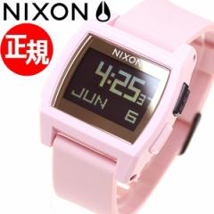 ニクソン NIXON ベースタイド BASE TIDE 腕時計 メンズ/レディース ソフトピンク/ゴールド/LH NA11042773-00