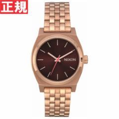ニクソン NIXON ミディアム タイムテラー MEDIUM TIME TELLER 腕時計 レディース オールローズゴールド/ブラウン NA11302617-00