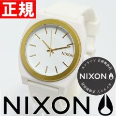ニクソン NIXON タイムテラーP TIME TELLER P 腕時計 レディース/メンズ ホワイト/ゴールドANO NA1191297-00