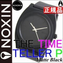 ニクソン NIXON 腕時計 メンズ レディース NIXON THE TIME TELLER P TTP NA119524-00 マットブラック