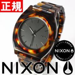 ニクソン NIXON 腕時計 タイムテラー アセテート TIME TELLER ACETATE 腕時計 レディース トートイズ NA327646-00