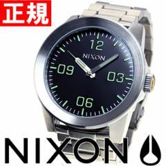 ニクソン NIXON コーポラルSS CORPORAL SS 腕時計 メンズ ダークカッパー NA3461956-00