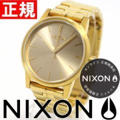 ニクソン NIXON スモールケンジントン SMALL KENSINGTON 腕時計 レディース オールゴールド NA361502-00