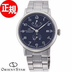 24739fb62e オリエントスター ORIENT STAR 腕時計 自動巻き 機械式 クラシック CLASSIC ヘリテージゴシック RK-AW0001L