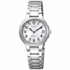 シチズン レグノ CITIZEN REGUNO ソーラー 電波時計 腕時計 レディース スタンダード ペアウォッチ KL9-119-95