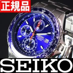 逆輸入 セイコー 腕時計 パイロットクロノグラフ SND255 SEIKO メンズ 腕時計