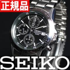 セイコー逆輸入 SEIKO クロノグラフ 100m防水 SND367P1