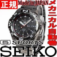 セイコー5 スポーツ SEIKO5 SPORTS セイコーファイブスポーツ 腕時計 メンズ セイコー 逆輸入 自動巻き メカニカル SNZJ11J1(SNZJ11JC)