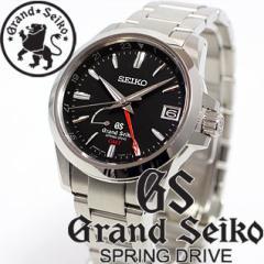 グランドセイコー 腕時計 スプリングドライブGMT 自動巻(手巻つき) GRAND SEIKO SBGE013