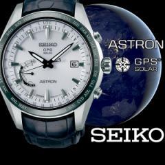 セイコー アストロン SEIKO ASTRON GPSソーラーウォッチ ソーラーGPS衛星電波時計 腕時計 メンズ ワールドタイム SBXB093