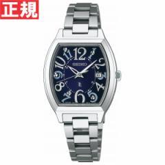 セイコー ルキア SEIKO LUKIA 電波 ソーラー 電波時計 腕時計 レディース SSVW093