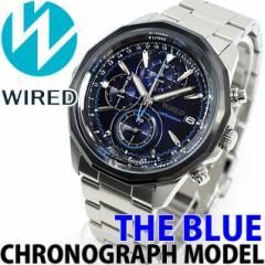セイコー ワイアード SEIKO WIRED 腕時計 メンズ THE BLUE ザ・ブルー SKY クロノグラフ AGAW420