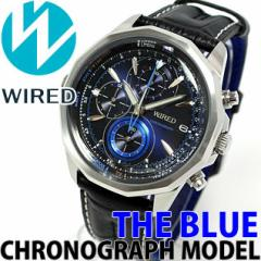 セイコー ワイアード SEIKO WIRED 腕時計 メンズ THE BLUE ザ・ブルー SKY クロノグラフ AGAW422
