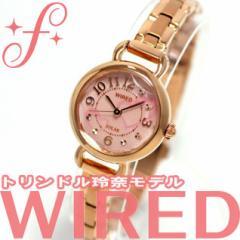 セイコー ワイアード エフ SEIKO WIRED f ソーラー 腕時計 レディース TOKYO GIRLY トリンドル玲奈 SPECIAL EDITION AGED055