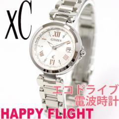 シチズン クロスシー CITIZEN XC エコドライブ ソーラー 電波時計 レディース 腕時計 HAPPY FLIGHT 北川景子 EC1030-50A