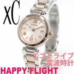 シチズン クロスシー CITIZEN XC エコドライブ ソーラー 電波時計 レディース 腕時計 HAPPY FLIGHT 北川景子 EC1034-59W