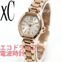 シチズン クロスシー CITIZEN XC エコドライブ ソーラー 電波時計 レディース 腕時計 北川景子イメージキャラクター ES8052-55A