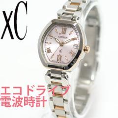 シチズン クロスシー CITIZEN XC エコドライブ ソーラー 電波時計 レディース 腕時計 北川景子イメージキャラクター ES8054-50W