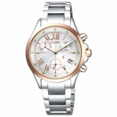 シチズン クロスシー CITIZEN xC エコドライブ ソーラー 腕時計 レディース クロノグラフ 北川景子 FB1404-51A