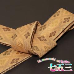 (七五三◆最大20%OFF 11/21 17:59迄)男児用 着物角帯(適齢五才)「金茶 花菱」