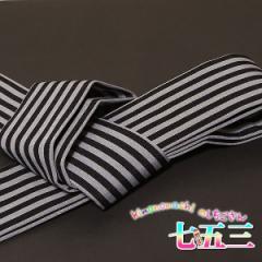 (七五三◆最大20%OFF 11/21 17:59迄)男児用 着物角帯(適齢五才)「黒グレー縞」