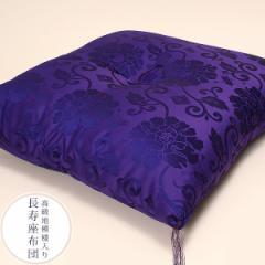 古希・喜寿のお祝い「座布団 紫」70歳・77歳