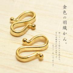 男性用 羽織かん単品(2個セット)「ゴールド」日本製