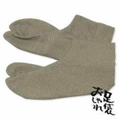 女性用柄足袋 鮫小紋 スミ色 21.5cmから24.5cmまで全7サイズ(C5)