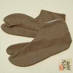 男性用柄足袋 無地紬 茶 24.5cmから28cmまで全8サイズ(P3)