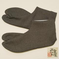 男性用柄足袋 万筋小紋 黒 24.5cmから28cmまで全8サイズ(N1)