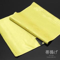 夏の絽の帯揚げ ラミエール帯揚げNo.19「浅い黄緑色系」夏の洗える帯揚げ