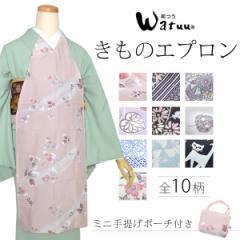 着物エプロン 全10種類 Watuu(和つう) ミニ手提げポーチ付き