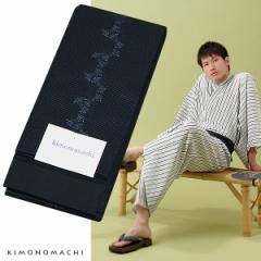 角帯 男性用浴衣帯「紺色 束ね熨斗」京都きもの町オリジナル 男性用帯 角帯 小袋帯