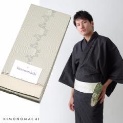 角帯 男性用浴衣帯「白鼠色 束ね熨斗」京都きもの町オリジナル 男性用帯 角帯 小袋帯