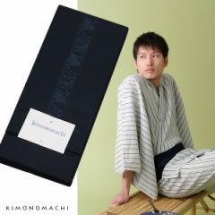角帯 男性用浴衣帯「紺色 波」京都きもの町オリジナル 男性用帯 角帯 小袋帯