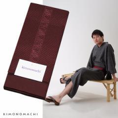 角帯 男性用浴衣帯「赤紫色 波」京都きもの町オリジナル 男性用帯 角帯 小袋帯