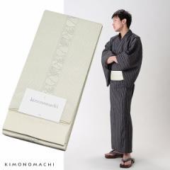 角帯 男性用浴衣帯「白鼠色 波」京都きもの町オリジナル 男性用帯 角帯 小袋帯