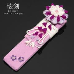 懐剣「ラベンダー 桜の刺繍」つまみ細工のお花コーム付き 婚礼 前撮り 振袖小物 成人式 大人用 花嫁打ち掛け飾り