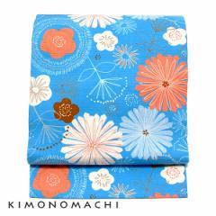 木綿 名古屋帯「ブルー 花」 京都きもの町オリジナル カジュアル帯 洒落帯