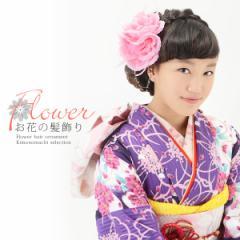 【あす着対応】 お花 髪飾り「ピンクのお花 ラインストーンコーム付」 成人式 花 振袖髪飾り 振り袖