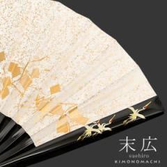 留袖用 末広「黒色 翔鶴」扇子 婚礼 蒔絵 礼装 (10-330-100)[送料無料]