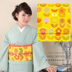 木綿 名古屋帯「イエロー レトロポップフラワー」 長尺もあります コットン名古屋帯 日本製