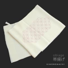正絹 帯揚げ「バニラ 七宝刺繍」 RAJA 成人式の振袖に 正絹帯揚げ 刺繍帯揚げ