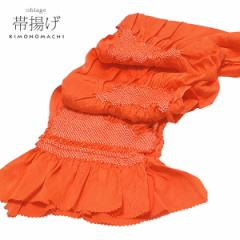 正絹 帯揚げ「コーラルレッド 霞雲」 振袖帯揚げ 絞り帯揚げ 成人式 結婚式
