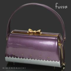 fussa 和装バッグ単品 紫 カッティングバイカラーバッグ 振袖バッグ 袴バッグ ブランドバッグ フォーマルバッグ (FB-10)